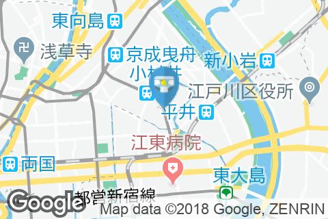東あずま駅(改札内)のオムツ替え台情報