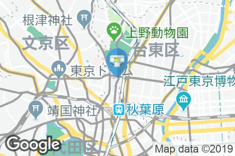 ジョナサン 上野広小路店のオムツ替え台情報