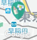 鶴巻図書館(3F)の授乳室・オムツ替え台情報