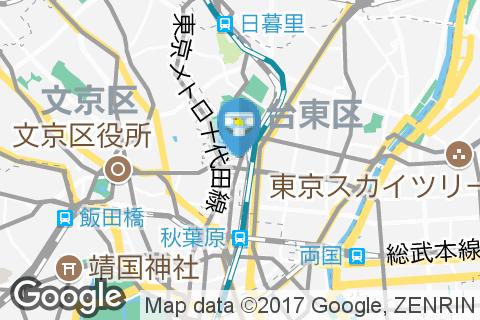 すしざんまい上野店(1F)のオムツ替え台情報