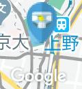 上野公園11番公衆トイレ(1F)のオムツ替え台情報
