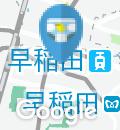 西早稲田リサイクル活動センター(1F)のオムツ替え台情報