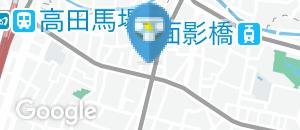 華屋与兵衛 高田馬場店のオムツ替え台情報