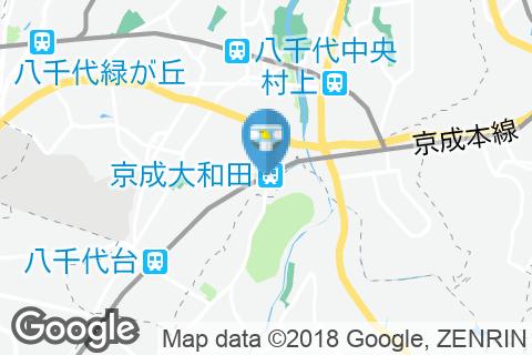 京成大和田駅(改札内)のオムツ替え台情報