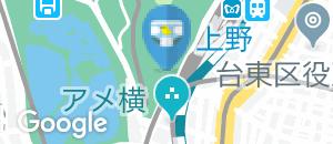 上野の森さくらテラス(RF)のオムツ替え台情報