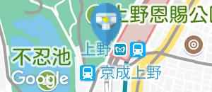 土古里 上野バンブーガーデン店のオムツ替え台情報