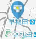安楽亭 西早稲田店(2F)のオムツ替え台情報