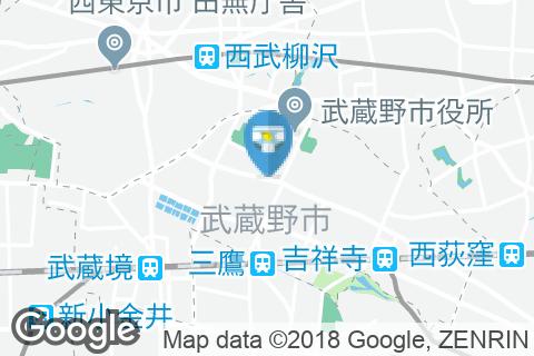 バーミヤン 武蔵野緑町店(1F)のオムツ替え台情報
