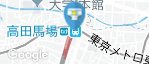 東京地下鉄(東京メトロ) 高田馬場駅(改札内)のオムツ替え台情報