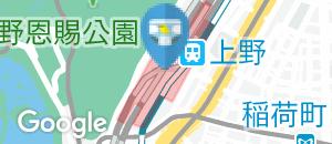 上野駅(改札外)のオムツ替え台情報