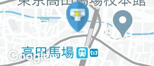 コメダ珈琲店 高田馬場駅前店(2F)のオムツ替え台情報