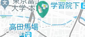 高田馬場すずき整骨院の授乳室・オムツ替え台情報