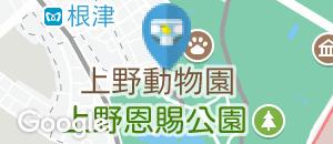 上野動物園 モノレール東園駅横 公衆トイレのオムツ替え台情報
