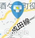 ネッツトヨタ千葉 酒々井店のオムツ替え台情報