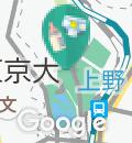 上野動物園(西園 食堂内ベビールーム)の授乳室・オムツ替え台情報