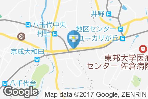 高倉町珈琲 勝田台店のオムツ替え台情報