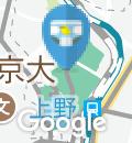 上野動物園 パンダ舎裏 トイレのオムツ替え台情報