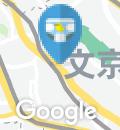 モスバーガー茗荷谷店(1F)のオムツ替え台情報