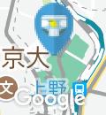 上野動物園 藤棚休憩所脇 トイレのオムツ替え台情報
