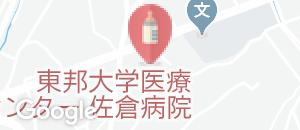 東邦大学医療センター 佐倉病院(3F)の授乳室情報