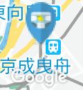 曳舟駅(改札内)のオムツ替え台情報