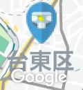 台東区社会福祉事業団 松が谷児童館(4F)のオムツ替え台情報
