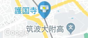 護国寺駅(改札内)のオムツ替え台情報