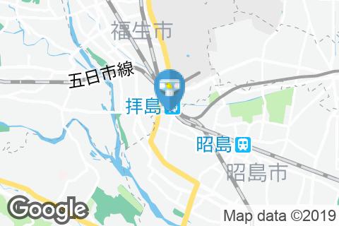 JR東日本 拝島駅(改札内)のオムツ替え台情報