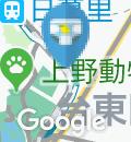 鶯谷駅(改札内)のオムツ替え台情報