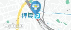 西武鉄道 拝島駅(改札内)のオムツ替え台情報