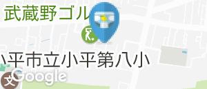 小平市役所 鈴木公民館(1F)のオムツ替え台情報