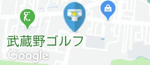 華屋与兵衛 花小金井店のオムツ替え台情報