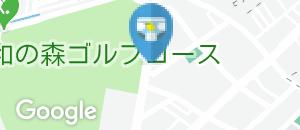 ジョナサン 昭島店のオムツ替え台情報