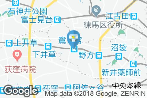 鷺ノ宮駅(改札内)のオムツ替え台情報