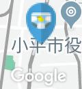 すたみな太郎 小平小川町店のオムツ替え台情報