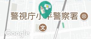 小平市役所 小川町二丁目児童館(2F)の授乳室・オムツ替え台情報