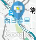 日暮里駅前 公衆トイレのオムツ替え台情報
