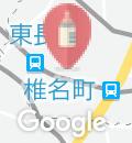長崎健康相談所(1F)の授乳室情報