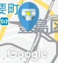 池袋 Cafe&Dining ペコリ(2F)のオムツ替え台情報