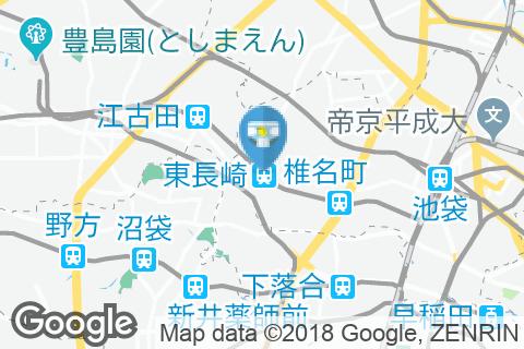 東長崎駅(改札内)のオムツ替え台情報