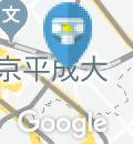 コメダ珈琲店大塚南口店(2F)のオムツ替え台情報