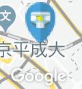 大塚駅(改札内)のオムツ替え台情報