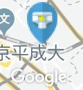 山下診療所大塚(5F)のオムツ替え台情報