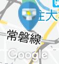 東京日産自動車販売株式会社荒川店(1F)のオムツ替え台情報