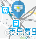 東京都交通局 西日暮里駅(改札内)のオムツ替え台情報