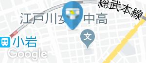 警視庁小岩警察署のオムツ替え台情報