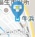 牛浜駅のオムツ替え台情報