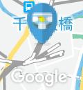 サイゼリヤ BiVi南千住店(2F 女子トイレ内)のオムツ替え台情報