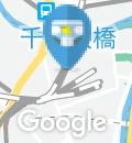 サイゼリヤ BiVi南千住店(2F)のオムツ替え台情報