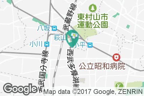 小平市役所 小川東町地域センターの授乳室・オムツ替え台情報